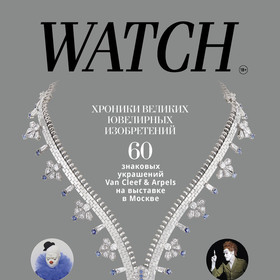 Weight4 cover watch nov